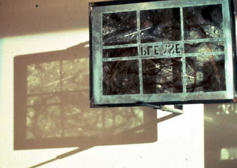 12-les-larmes-deros-1994-c