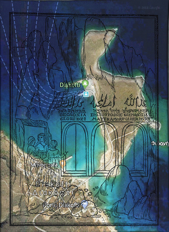 Spuglia From Cythera A 06